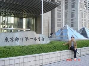 Tokyo City Hall, 2004