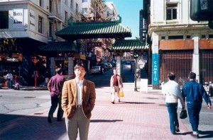 Chinatown of San Francisco, 2000